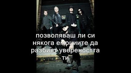 Scorpions - You Lovin Me To Death превод