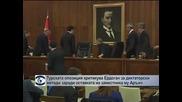 Опозицията критикува Ердоган за диктаторски методи заради оставката на заместника му Арънч