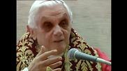 папа Бенедикт Xvi е