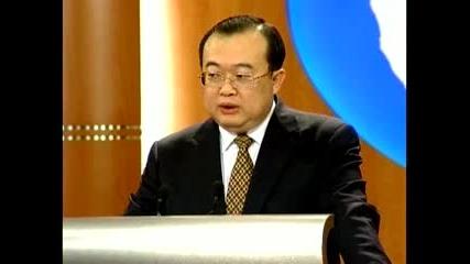 Китай се присъединява към борбата със сомалийските пирати