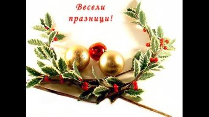 Весели Празници:) За моите приятели в Vbox7})