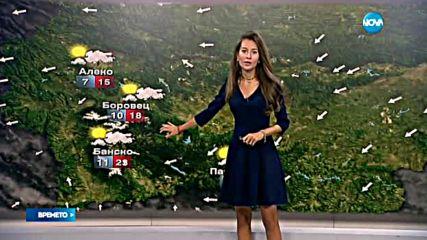 Прогноза за времето (03.09.2016 - централна)