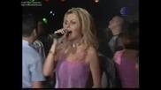 Камелия - Южна Страст (live)