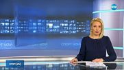 Спортни новини (12.11.2018 - късна)