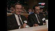 """""""Интер"""" – """"Байерн"""" и """"Арсенал"""" – """"Барселона"""" са дербитата на осминафиналите в Шампионската лига"""