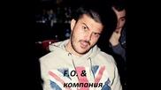 Bg Rap Mix F.o & Kompania By Dj Siss