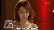 (бг превод) Lie To Me Епизод 11 Част 7