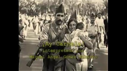 Аy Carmela