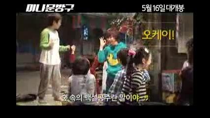 Choi Gang Hee (최강희) Bong Tae Gyu (봉태규) 영화 미나문방구(happiness for sale) 방구송 영상