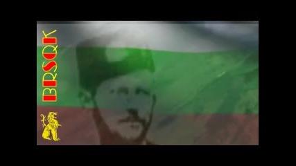 Песен за Максим Ненов