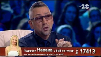 Невена Пейкова - X Factor Live (25.11.2014)