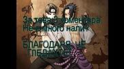 Hate or Love.. Sakura *fic* част 7/2