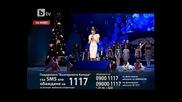 Алисия - Тиха нощ, Святя нощ ( Българската Коледа )