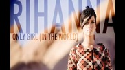*превод* Rihanna - Only Girl [ In The World ]