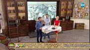 Андрей Едрев, Гала и Стефан коментират актуалните теми от света - На кафе (08.05.2018)