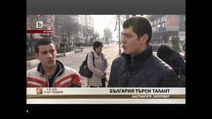 """Предварителните кастинги на """"българия търси талант"""" във Варна"""
