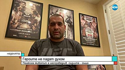 ЕКСКЛУЗИВНО ПРЕД NOVA: Багата за мача срещу Дерек Люис
