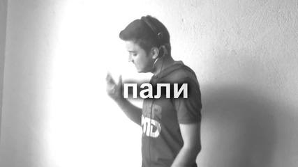 кавър - Wiz Khalifa - No Sleep + български куплет