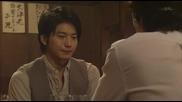 Hotaru no Hikari 2 еп.9