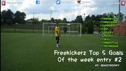 5 страхотни гола отбелязани от любители на футбола през седмицата