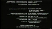 First Knight / Първият рицар (1995) (бг субтитри) (част 5) Vhs Rip Александра видео 1996