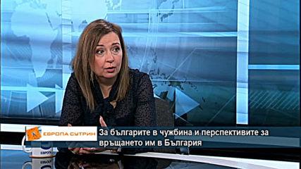 Зорница Русинова за българите в чужбина и перспективите за връщането им в България