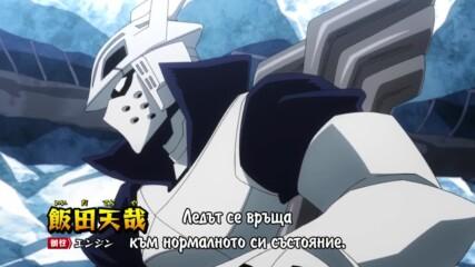 [easternspirit] Моята академия за герои S05 - E08