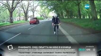 Колоездач се забива челно в автомобил