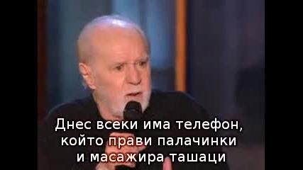 жорж карлин - американският дрън - чи - пляс