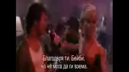 Dirty Dancing - Неприлични (Мръсни) Танци - Целият Филм