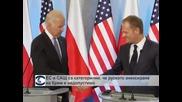 Международната общност с остри реакции след подписването на договора за присъединяване на Крим към Москва