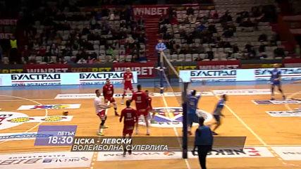 Волейбол: ЦСКА - Левски от 18.30 ч. на 25 октомври, петък по DIEMA SPORT 2