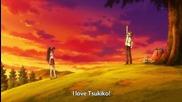 Hentai Ouji to Warawanai Neko. 4