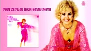 Lepa Brena - Mani zemlju koja Bosnu nema ( Official Audio 1985, HD )