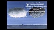 Ориген - Dance of the clouds - Из