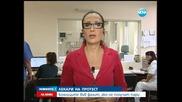 Лекарите излизат в петък на предупредителен протест - Новините на Нова