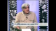 Дилян Николчев: Рано или късно БПЦ ще възкръсне