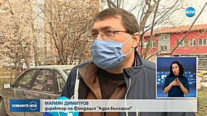 Топъл обяд за крайно нуждаещи се хора в София