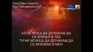Justin Timberlake Summer Love Превод