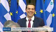 Гръцкият премиер сложи вратовръзка за първи път