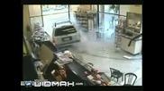 Много гаден инциденд със магазин