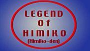 Legend of Himiko - 02 [ Бг Субс ] [ Високо Качество ]