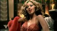 Beyonce - Naughty Girl (БГ суб)