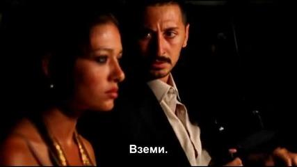 Съвест 2008 с Български субтитри част 2/2
