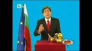 Пълна лудница - Новогодишното слово на президента Параванов - 1.01.2010
