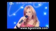 Kristina Dimitrova i Orlin Goranov - Na krystopyt - Komicite (2012)