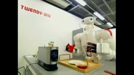 Робот помага на възрастни хора