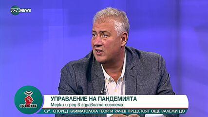 """""""Офанзива с Любо Огнянов"""": Гост е проф. Асен Балтов"""