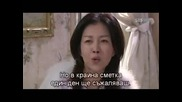 Бг Превод - Secret Garden / Тайната градина - Еп. 20 - 2/4 ~ Финал