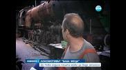 """Реставрират най-мощния парен локомотив в Европа """"баба Меца"""""""